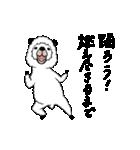 笑うアルパカ~冬のあったかコトバ~(個別スタンプ:02)