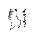 笑うアルパカ~冬のあったかコトバ~(個別スタンプ:03)