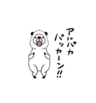 笑うアルパカ~冬のあったかコトバ~(個別スタンプ:04)