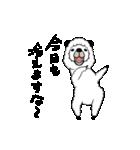 笑うアルパカ~冬のあったかコトバ~(個別スタンプ:07)
