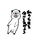 笑うアルパカ~冬のあったかコトバ~(個別スタンプ:09)
