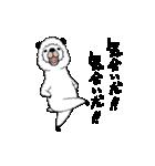 笑うアルパカ~冬のあったかコトバ~(個別スタンプ:11)