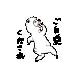 笑うアルパカ~冬のあったかコトバ~(個別スタンプ:20)