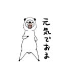 笑うアルパカ~冬のあったかコトバ~(個別スタンプ:22)