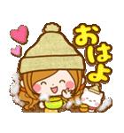 ほのぼのカノジョ 【冬のあったかコトバ】(個別スタンプ:01)