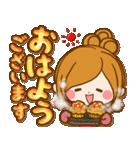ほのぼのカノジョ 【冬のあったかコトバ】(個別スタンプ:02)