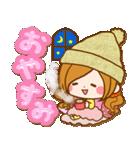 ほのぼのカノジョ 【冬のあったかコトバ】(個別スタンプ:03)