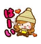 ほのぼのカノジョ 【冬のあったかコトバ】(個別スタンプ:05)