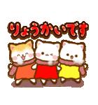 ほのぼのカノジョ 【冬のあったかコトバ】(個別スタンプ:06)