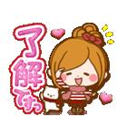 ほのぼのカノジョ 【冬のあったかコトバ】(個別スタンプ:08)