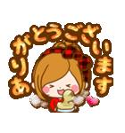 ほのぼのカノジョ 【冬のあったかコトバ】(個別スタンプ:10)