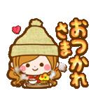 ほのぼのカノジョ 【冬のあったかコトバ】(個別スタンプ:11)