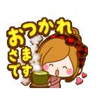 ほのぼのカノジョ 【冬のあったかコトバ】(個別スタンプ:12)