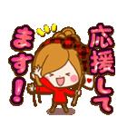 ほのぼのカノジョ 【冬のあったかコトバ】(個別スタンプ:13)