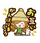 ほのぼのカノジョ 【冬のあったかコトバ】(個別スタンプ:14)