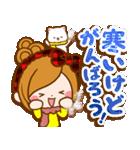 ほのぼのカノジョ 【冬のあったかコトバ】(個別スタンプ:15)