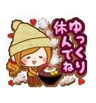 ほのぼのカノジョ 【冬のあったかコトバ】(個別スタンプ:18)