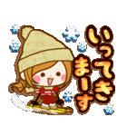 ほのぼのカノジョ 【冬のあったかコトバ】(個別スタンプ:19)