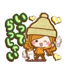 ほのぼのカノジョ 【冬のあったかコトバ】(個別スタンプ:20)