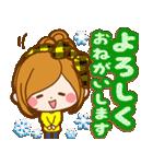 ほのぼのカノジョ 【冬のあったかコトバ】(個別スタンプ:21)