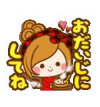 ほのぼのカノジョ 【冬のあったかコトバ】(個別スタンプ:25)