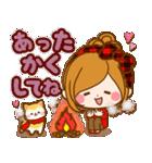 ほのぼのカノジョ 【冬のあったかコトバ】(個別スタンプ:27)