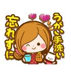 ほのぼのカノジョ 【冬のあったかコトバ】(個別スタンプ:28)