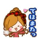 ほのぼのカノジョ 【冬のあったかコトバ】(個別スタンプ:32)