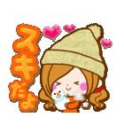 ほのぼのカノジョ 【冬のあったかコトバ】(個別スタンプ:34)