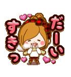 ほのぼのカノジョ 【冬のあったかコトバ】(個別スタンプ:35)