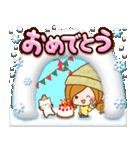 ほのぼのカノジョ 【冬のあったかコトバ】(個別スタンプ:37)