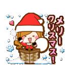 ほのぼのカノジョ 【冬のあったかコトバ】(個別スタンプ:38)