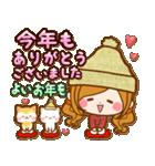ほのぼのカノジョ 【冬のあったかコトバ】(個別スタンプ:39)