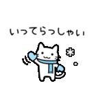 いってらっしゃい おかえりなさい(冬)(個別スタンプ:01)