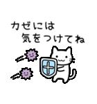 いってらっしゃい おかえりなさい(冬)(個別スタンプ:03)