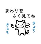 いってらっしゃい おかえりなさい(冬)(個別スタンプ:05)