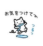 いってらっしゃい おかえりなさい(冬)(個別スタンプ:06)