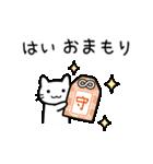 いってらっしゃい おかえりなさい(冬)(個別スタンプ:08)