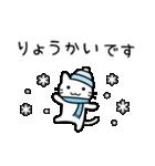 いってらっしゃい おかえりなさい(冬)(個別スタンプ:14)