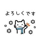 いってらっしゃい おかえりなさい(冬)(個別スタンプ:32)