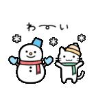 いってらっしゃい おかえりなさい(冬)(個別スタンプ:38)