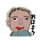 バケモノ動物園(個別スタンプ:03)