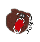 バケモノ動物園(個別スタンプ:23)