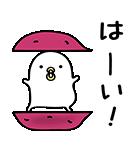 うるせぇトリ★飛びだすやつ(個別スタンプ:01)