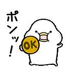 うるせぇトリ★飛びだすやつ(個別スタンプ:03)