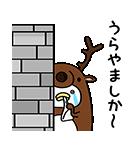 うるせぇトリ★飛びだすやつ(個別スタンプ:05)