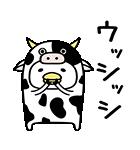 うるせぇトリ★飛びだすやつ(個別スタンプ:06)
