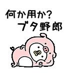 うるせぇトリ★飛びだすやつ(個別スタンプ:07)