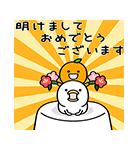 うるせぇトリ★飛びだすやつ(個別スタンプ:24)