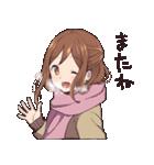 カノジョの冬(個別スタンプ:05)
